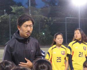 伊藤洋平監督から、今回の開催主旨などについて説明がありました