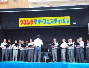 綱島を練習拠点としている関東学院OB グリークラブ「コーラオリヴァ」がオープニングの合唱を披露