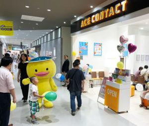 オープン時の様子。港北東急店(センター南駅)、相鉄ジョイナス店(横浜駅)の間が空白域だったため、綱島でのオープンを喜んでくれた人も多かったという(エースコンタクト提供)