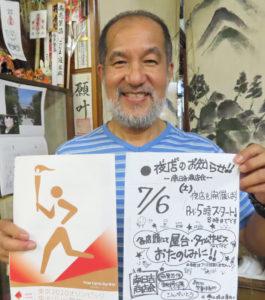 聖火ランナーにもエントリーしたという小嶋会長。「慶應の皆さんと一緒に、日吉の街を盛り上げていけたら」と、街づくりへの想いも熱く語る