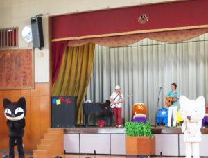 都筑区に根差した歌手活動を行う広井顕真(けんしん)さん、ベースのキューピー金子さんのステージ。この後、先生方も登壇、子どもたちのボルテージは最高潮に