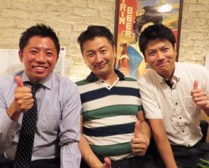 「流しそうめん」イベントへの想いを熱く語ってくれた小幡さん(左)、加藤さん(中央)、関本さん。「当日ぜひご来場ください」と、多くの参加を呼び掛ける