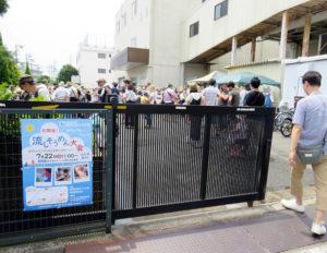 神奈川法人会綱島東支部の公式ツイッターも開設し、情報を発信している(写真は同ツイッターより)