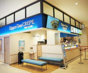 アピタテラス横浜綱島内に先月(2019年6月)オープンしたクレープ・タピオカ・ソフトクリームの店「ディッパーダン」。1972年に第1号店をオープンして以来、半世紀近い歴史を重ね運営してきた