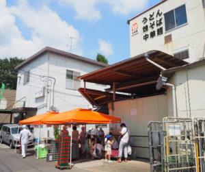 猛暑うだる気候の中、「お買い得麺の夏祭り」と称しての即売会が開催されていました