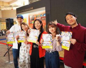 トレッサ横浜南棟のステージ付近にて。慶應義塾JADEのメンバーは、2年生が地域貢献の恒例イベントとして参加することになったと三好さん(右から2人目)。「地域の子どもたちにダンスを教えたい」と意気込む