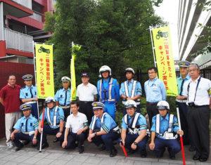 キャンペーンには港北安全運転管理者会の安齊博仁会長(前方左から3人目)ほか約20人が参加