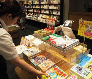 """地域により密着し、地域のニーズを取り入れ、""""頼りにされる""""書店を目指す。店頭に本がない場合も「書店での扱いがあれば最短3日で届く場合もあるので、ぜひご相談ください」とのこと"""