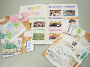 完成したばかりの2019年「桜苑祭」のパンフレット。女子も大活躍の部活動紹介も行われる予定(9月9日)