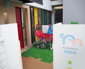 「みんなのみらい日吉園」は、箕輪町2丁目の東京綜合写真専門学校内に昨年(2018年)4月にオープンした。いずれの園も入園希望者が定員を上回る状況が続いているとのこと