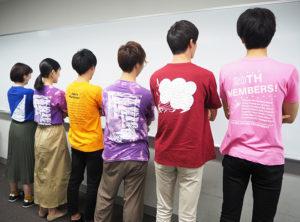 Tシャツは各部局ごとに異なるオリジナルのデザイン