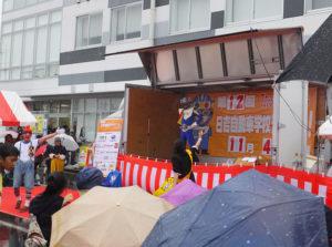 昨年(2018年)はあいにくの雨に見舞われる中の開催となったものの、多くの近隣の人々の来場で賑わった(劇団ルールのステージ)