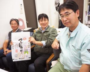 実弟で常務取締役の飯山貴志さん(右)とともに、「美味しいお米を届けたい」との思いで地域を奔走してきた