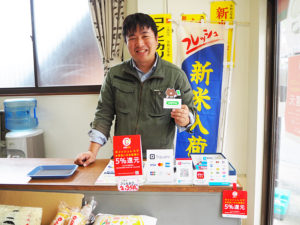 キャッシュレス対応は全て飯山洋平さんが担当し準備。10月1日には導入できましたとほっと一息。「若い方にもどんどん来店いただければ」と洋平さん