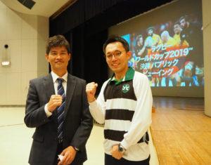 金澤篤さんと、司会進行を務めた横浜市港北区役所の田邊俊一さん(右)
