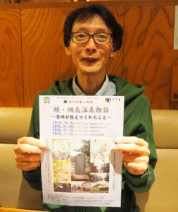 日吉(下田町)在住の伊藤さん。最終ロケは日吉で終えることになった(2019年10月30日)