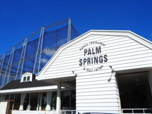 レストランのみの利用も可能な複合施設としてリニューアル3周年を迎えた。ゴルフ練習システム「トップトレーサー・レンジ」導入で、ゴルフ練習場の稼働率がアップしているという