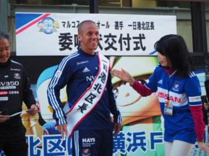マルコス・ジュニオール選手に笑顔がこぼれます
