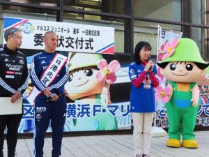 栗田るみ区長が歓迎のあいさつ