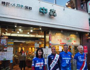 「一日港北区長」がはじめて商店街を視察!綱島商店街に到着しました