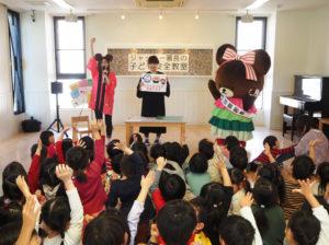 日吉本町の保育園に人気絵本シリーズ「くまのがっこう」のキャラクター・ジャッキーが「一日警察署長」として初来訪(2019年11月19日)