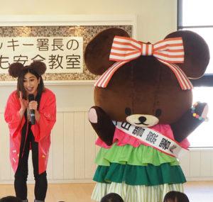 「くまのがっこう歌のおねえさん」関谷真由さんと、ジャッキーの登場に子どもたちは大喜び(2019年11月19日)
