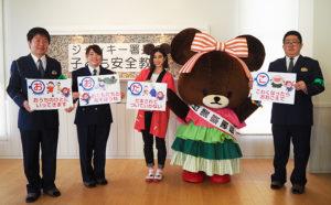 子どもたちに披露された「おおだこポリス4つのおやくそく」。最右が神奈川県警察本部犯罪抑止対策室の吉川裕介副室長(2019年11月19日)