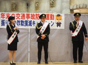 茂野海人(しげのかいと)選手は「交通安全大使」、木津悠輔(ゆうすけ)選手は「詐欺撲滅(ぼくめつ)大使」に任命されました。木津選手は、神奈川県警で最も大きいサイズの制服が「なんとか入りました」とのこと