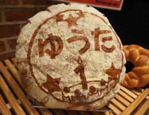 一歳のお祝いや記念日にと、特別に焼き上げられる「一升パン」(3240円)。フランスパン生地を2キログラム(kg)使用。一週間前までの予約が必要とのこと