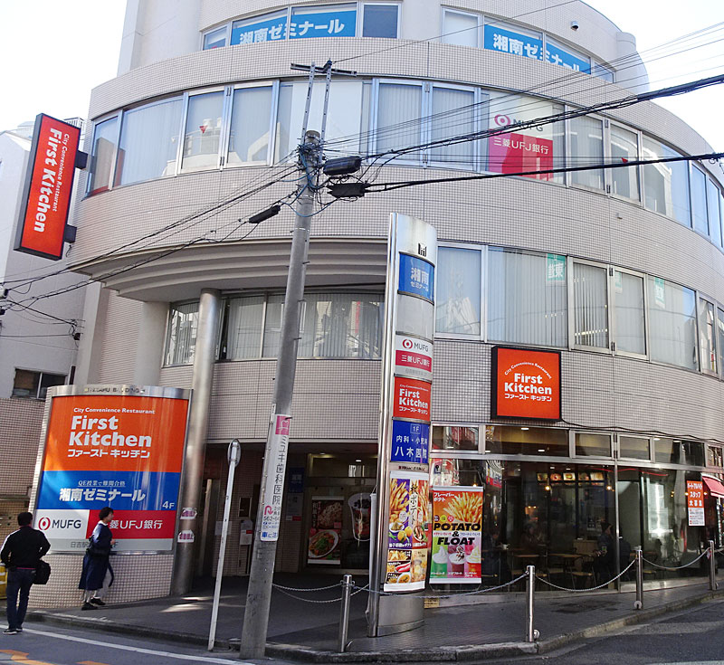 三菱東京ufj 高田馬場支店 コード
