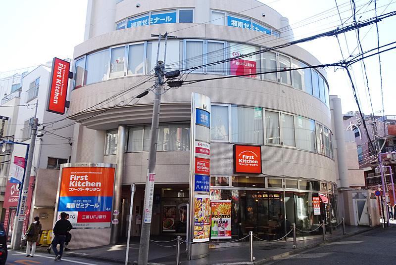 横浜駅 三菱ufj