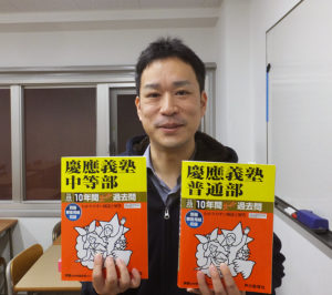 日本文化や風習を題材とする設問が多い学校もあるという(書籍はイメージ)
