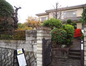 高田駅1番出口から徒歩4分、子母口綱島線から少し高台に上ったところに、来年(2020年)4月に一軒家を活用した新たな居場所「ゆずの樹」がオープンする