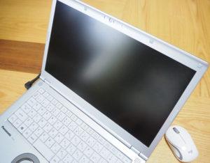 寒さでパソコンが立ち上がらない?冬の寒さや湿度の低下でパソコンの調子が悪いという人も少なくないはず(写真はイメージ)
