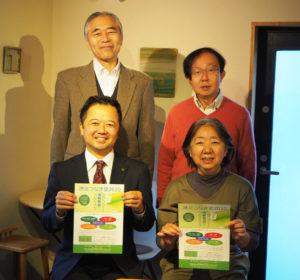 2日目、3日目のプログラムでは、5つのジャンルで5人のアドバイザーが進行をサポート。後列左から平井さん、小泉さん、佐藤さん、鈴木さん(大倉山ミエル、2019年11月)
