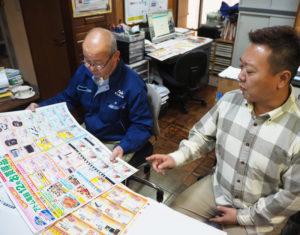 新聞販売店らしいチラシ折込戦略も、「アトム電器 港北高田店」の強み。広告出稿料も削減できることから、より求めやすい価格で製品を販売することができる