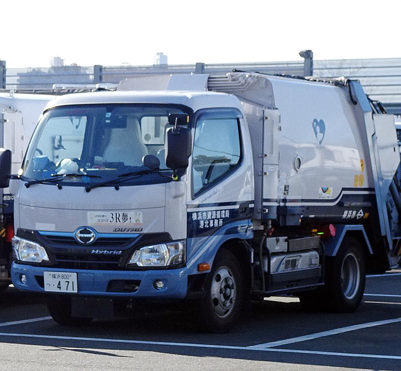 市 回収 横浜 ゴミ