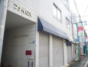 日吉駅から徒歩約2分、普通部通りにある「珈琲屋いこい」は昨年(2019年)12月22日で閉店。今年(2020年)2月から「喫茶かなで」として再オープンする予定(2019年12月23日)
