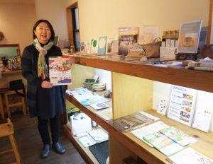 いつも明るい笑顔で来訪者を迎える鈴木智香子さん。NPO法人の理事長として運営する「街カフェ大倉山ミエル」は、多く地域情報が集まるコミュニティ・カフェとして今年(2020年)11月に10周年を迎える