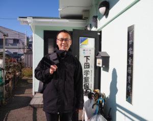 """下田学童保育所の元会長として運営にも携わる黒須悟士さん。""""家事も、育児も、そして仕事も出来る男になろう""""を合言葉に、「男の3Gプロジェクト」活動にも取り組んでいる(2019年11月)"""
