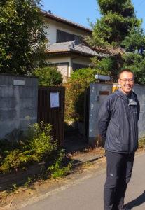 2013年9月に下田町6丁目の住宅街で、一軒家の空き家を活用し開設した多世代交流スペース「えんがわの家よってこしもだ」の立ち上げや運営にも携わった(2018年11月3日の閉館日に)