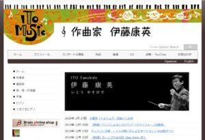 吹奏楽のための交響詩「ぐるりよざ」の作曲家としても知られる伊藤康英氏(写真・リンク)のミニトーク企画も行われる予定