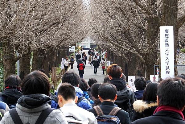 入試 慶応 大学