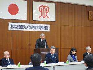 港北防犯協会の川島武俊会長は、目標台数100台までの残り台数設置への支援を呼び掛けた
