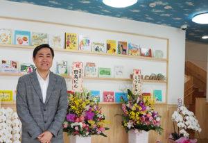 絵本に囲まれて。「新川崎えほんの森保育園」運営法人の株式会社みんなのみらい計画・社長の濱田さん