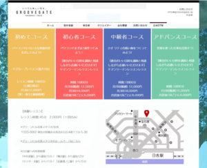 株式会社グルーヴゲート公式サイト内の「日吉DTMアカデミー」コース案内。受講問い合わせも受け付けているコースは、初心者向けからプロレベルまでの4つのコースから選ぶことができる