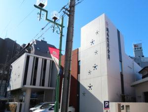 昨年(2019年)50周年を迎えた城南信用金庫綱島支店