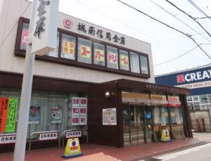 城南信用金庫・日吉下田支店は下田町4丁目のバス通り沿い、バス停「下田地蔵尊前」と「駒が橋」バス停の間にある