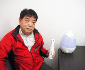 同店では超音波加湿器でも「ジアムーバー酸化水」を使用し、空間除菌に活用しているという