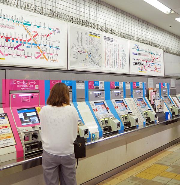 地下鉄 定期 券 売り場 都営